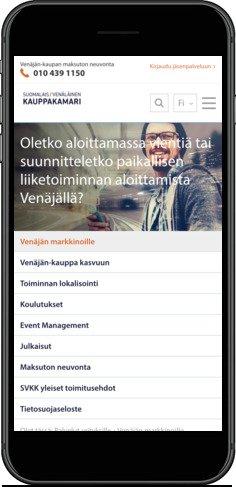 Suomalais-Venäläinen kauppakamari